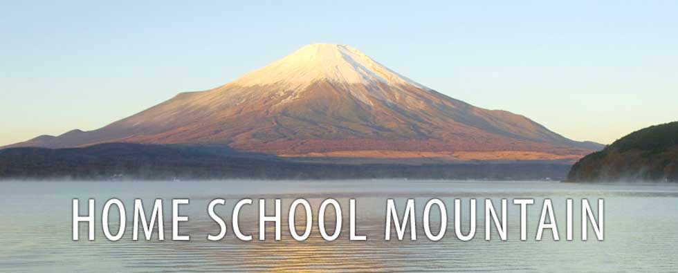 Home School Mountain